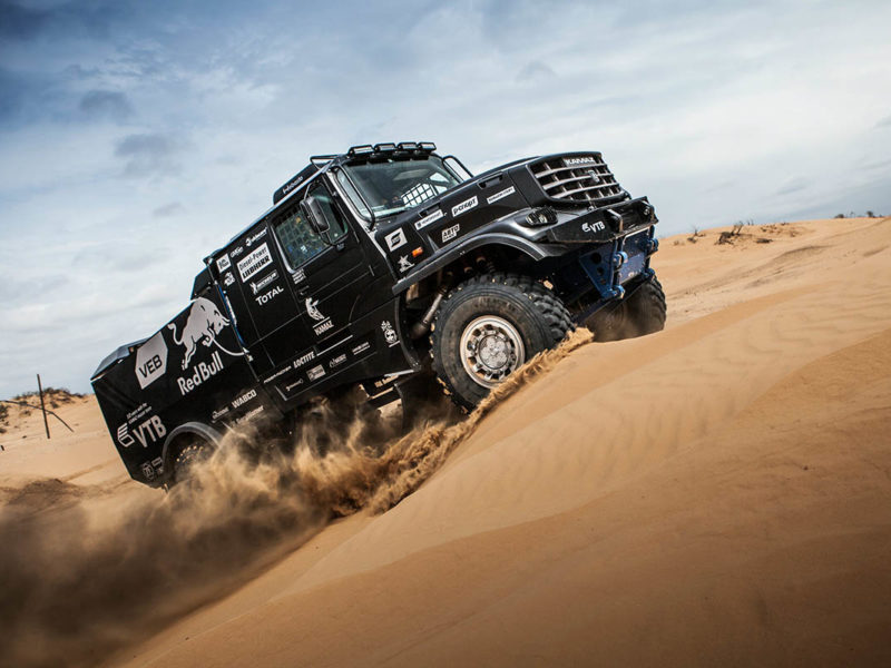 Russian truck legend Kamaz has unveiled the truck that it hopes will take the Red Bull-backed squad to a remarkable 14th victory on the Dakar Rally next year, which runs through some of the most inhospitable terrain in South America.